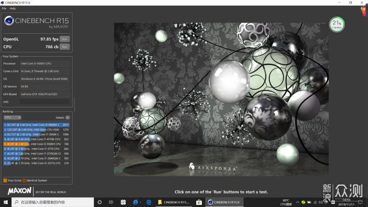 """体验软件下放的""""小外星人"""":DELL G3 3590_新浪众测"""
