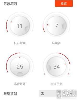 """JEET冲击500元档MARS能否再续""""真香""""定律?_新浪众测"""