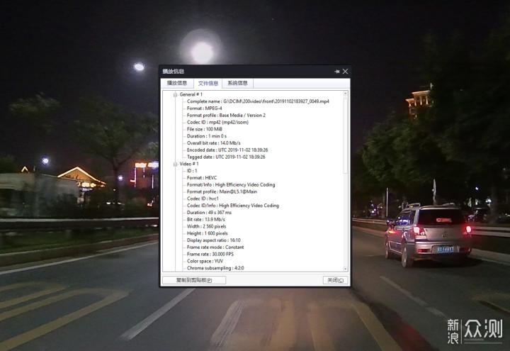 画面清晰不遗漏,盯盯拍molaN3行车记录仪体验_新浪众测