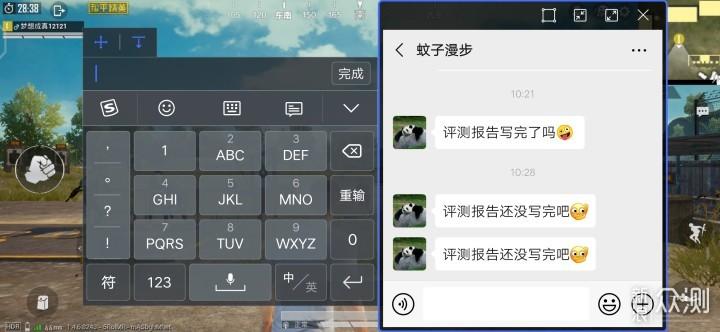 iQOO Neo 855版:以年轻之名定义性能旗舰_新浪众测