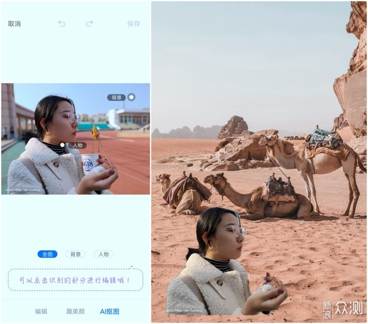 """""""精明""""的发烧级选手,iQOO Neo 855版体验_新浪众测"""
