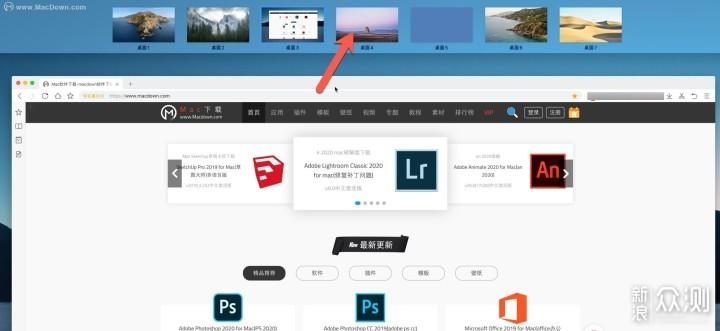 Mac多桌面的添加与使用技巧_新浪众测