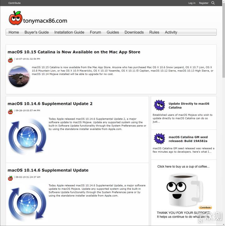 收藏吧!学习安装黑苹果的11个网站_新浪众测