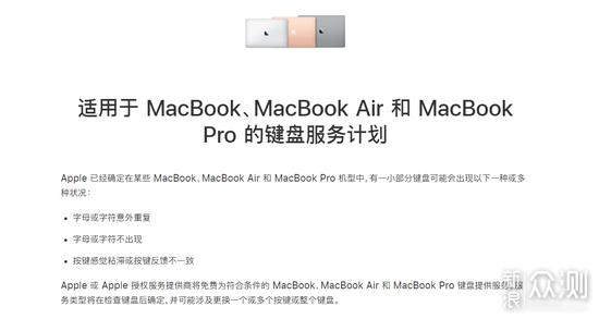 图自苹果官网
