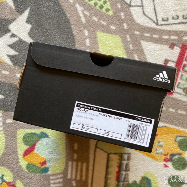 双十一来晒adidas Explosive Flash儿童篮球鞋_新浪众测