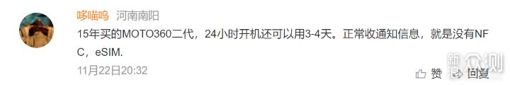 【神评集中营】第二期第一周上榜名单公布!_新浪众测