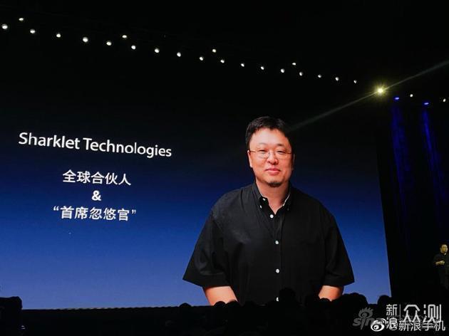 罗永浩在发布会上宣布成为Sharklet鲨纹科技的全球合伙人