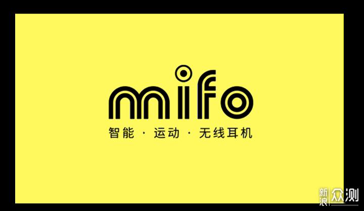 魔浪mifo O5 plus,浓浓小资情调的运动耳机_新浪众测