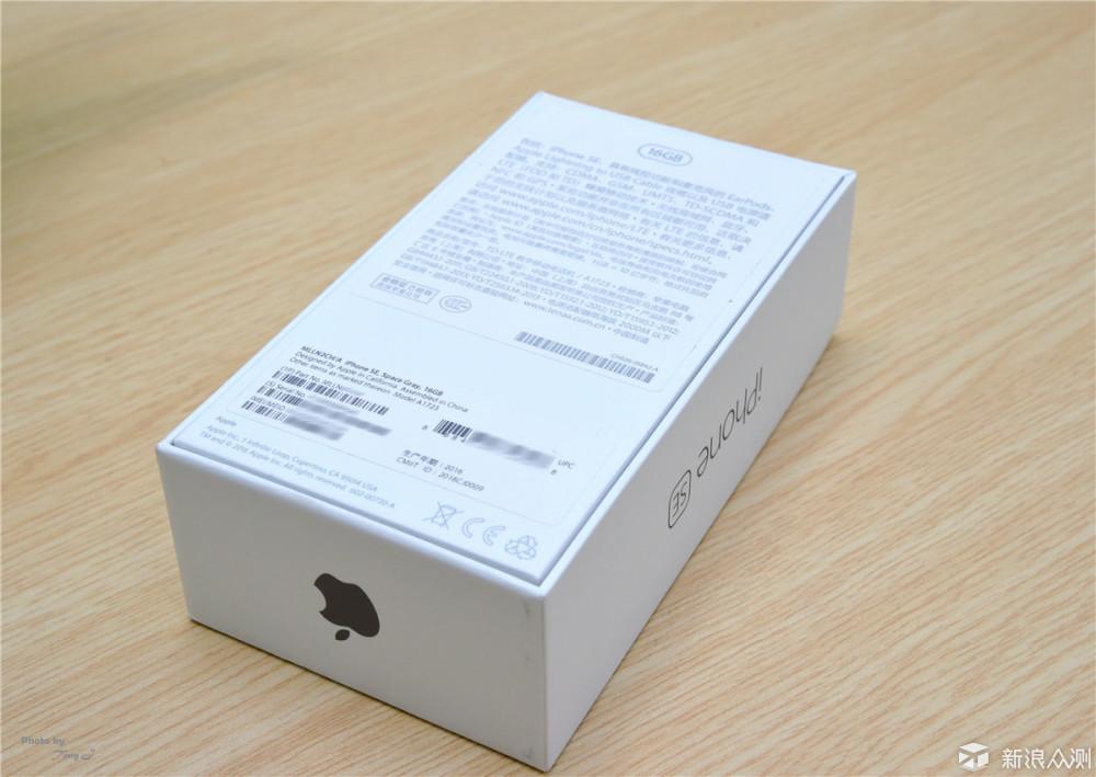 包装盒正面的产品图片