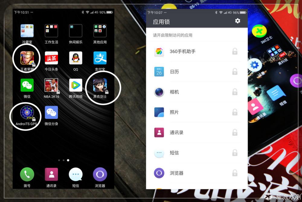 同时360手机的防盗功能也是目前所有在做的手机中最全面和完善的