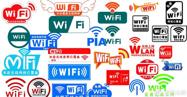 """"""",""""这家餐馆有免费wifi,就去这了"""".图片"""