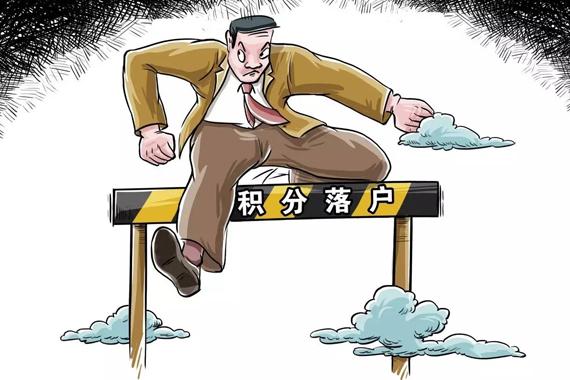 亲身体验,教你如何网上办理北京市居住证