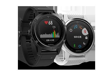 Garmin fenix 5户外手表 免费试用,评测