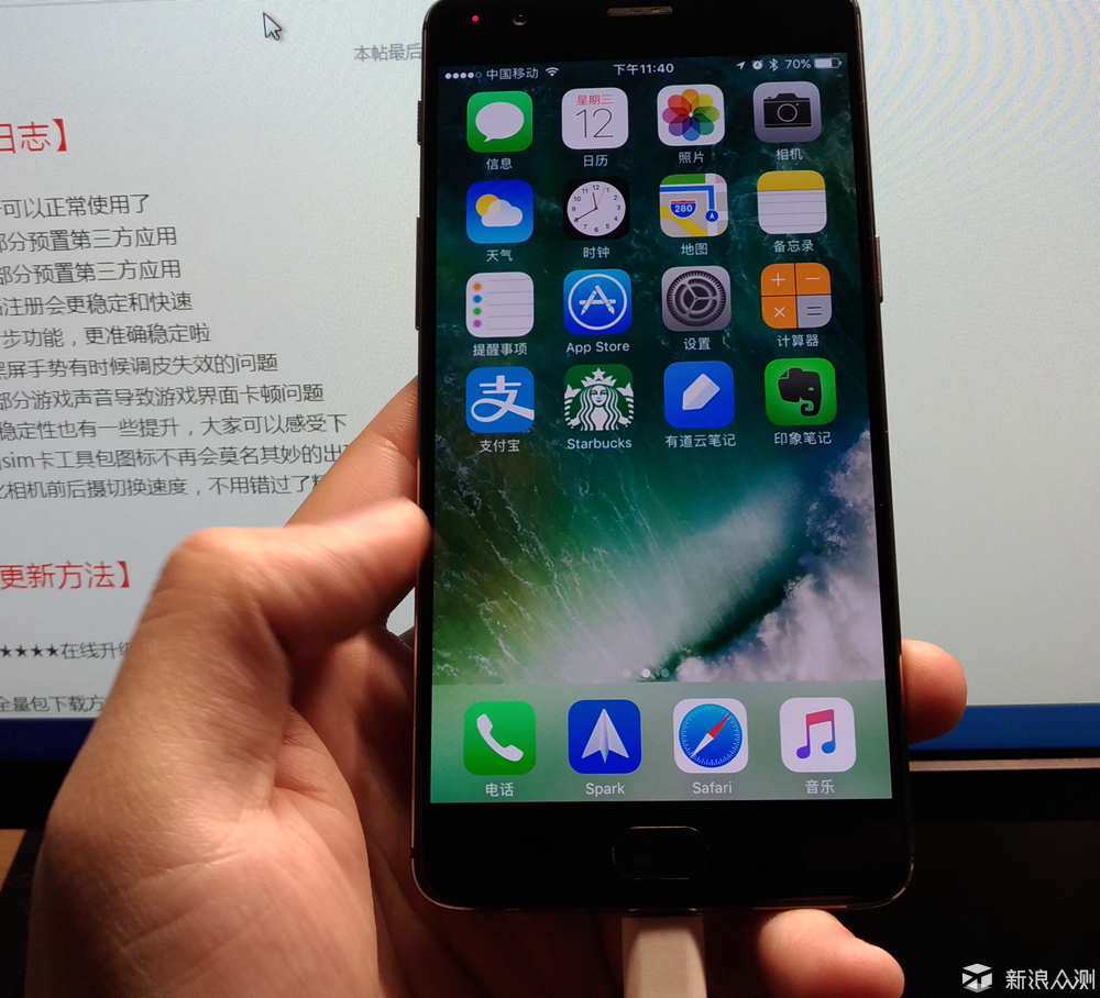 当一加3刷入iOS,这样的iPhone你喜欢吗