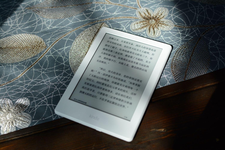 "Kindle×咪咕电子书阅读器,""小肚""能纳百川"