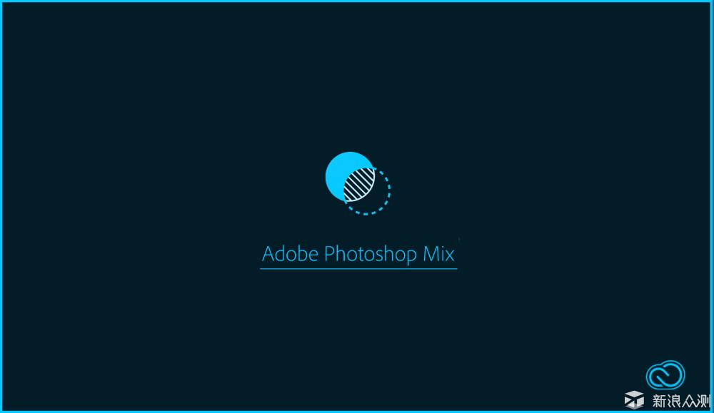 Adobe Photoshop Mix 手机版的PS总算来了