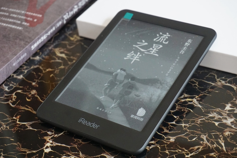 掌阅iReader Light,水墨屏中寻找彩色的世界