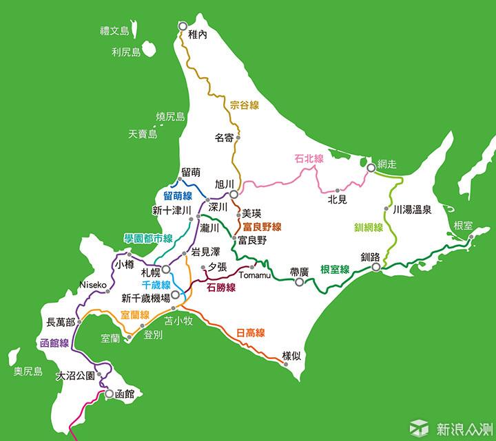 金九银十旅行季,送你北海道旅行攻略 - 原创 - 新