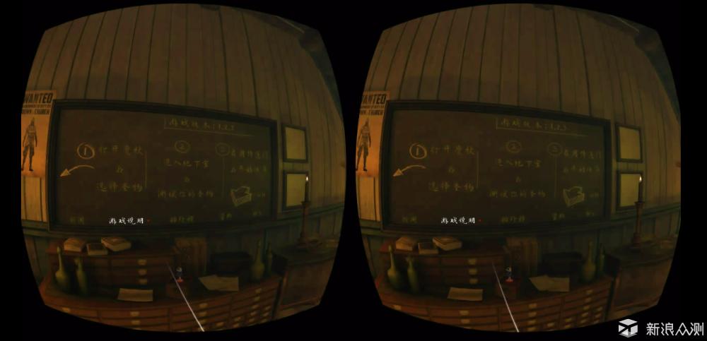 萌名呆价 大存强芯--Pico小怪兽VR一体机体验_新浪众测