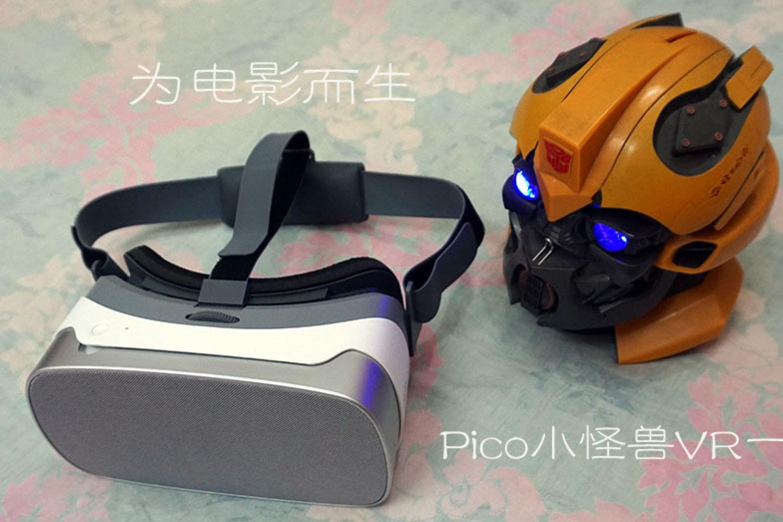 为电影而生,评测Pico小怪兽VR一体机