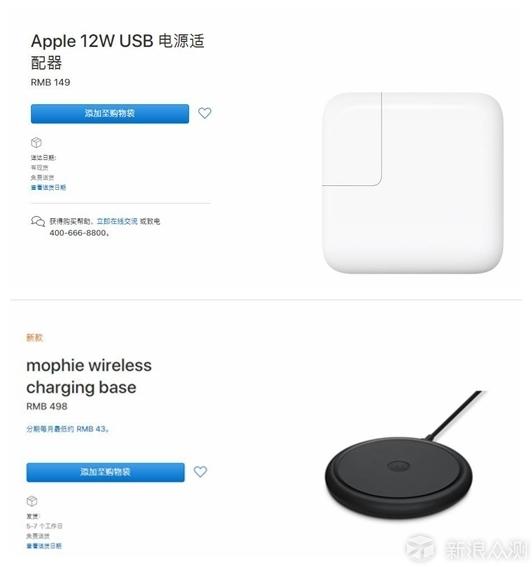 iPhone 8只能算是iPhone 7S而已_新浪众测