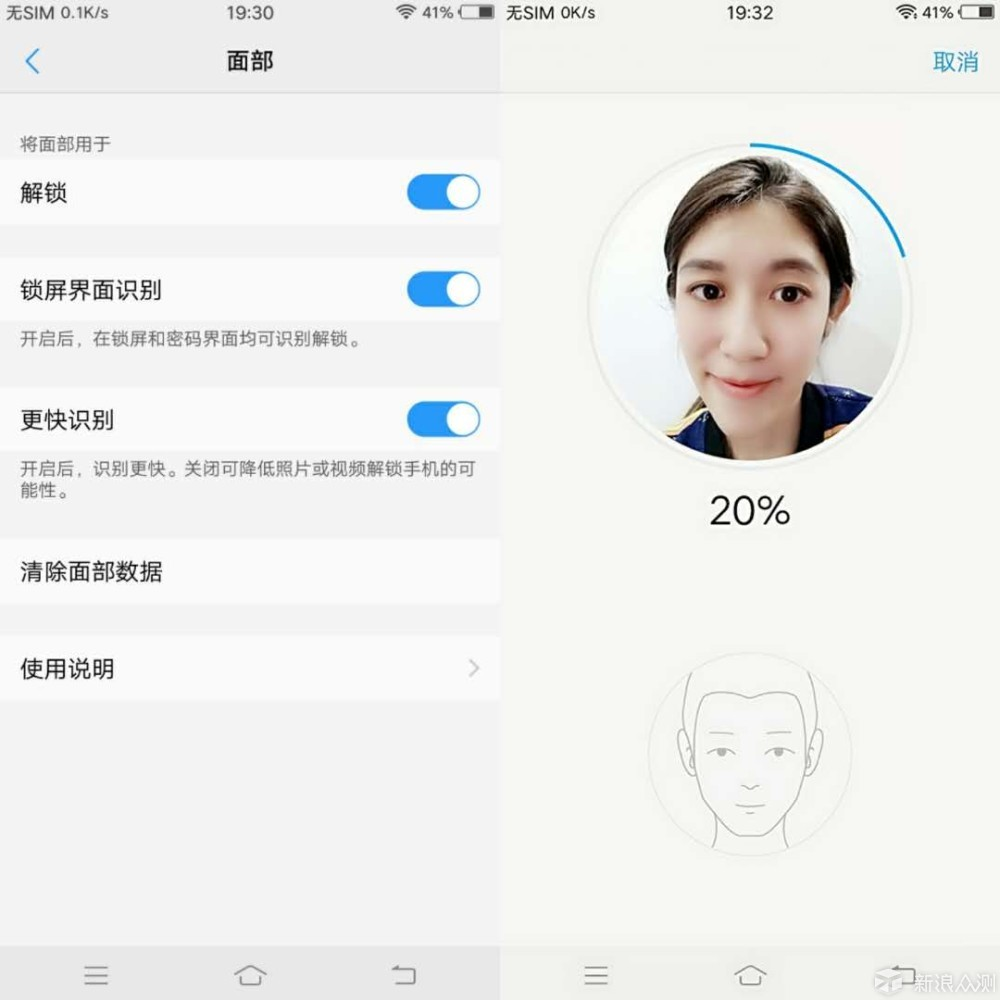 vivoX20黑金旗舰版:颜值年轻化 惊艳全面屏_新浪众测
