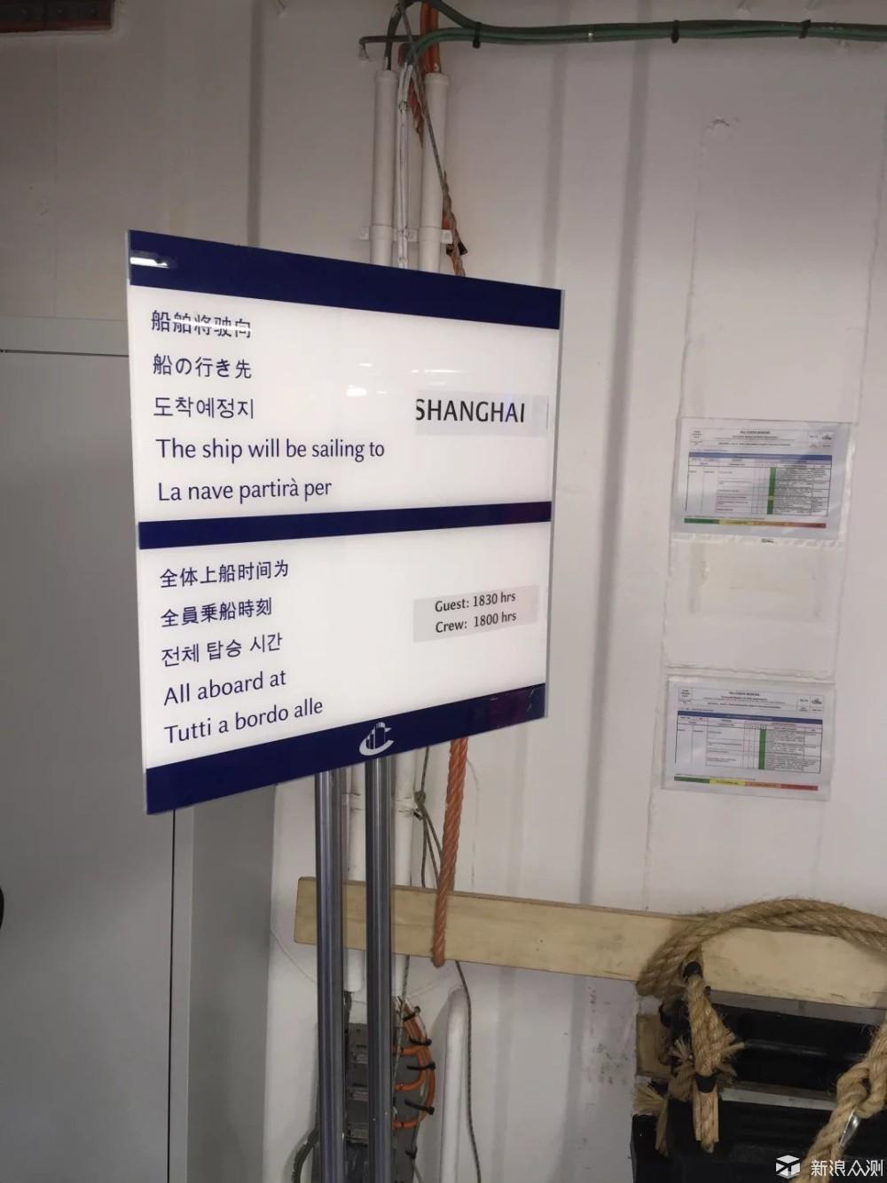 歌诗达赛琳娜号邮轮韩国济州、日本福冈五日游_新浪众测
