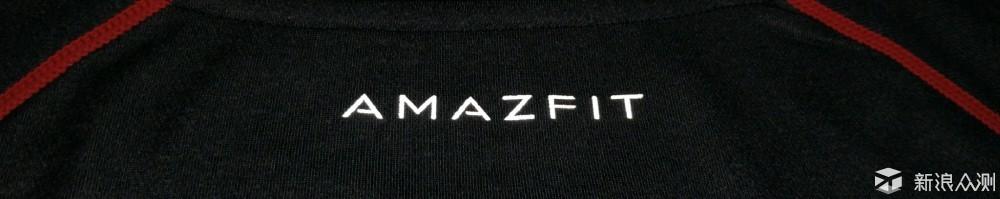 AMAZFIT运动速干T恤体验评测_新浪众测