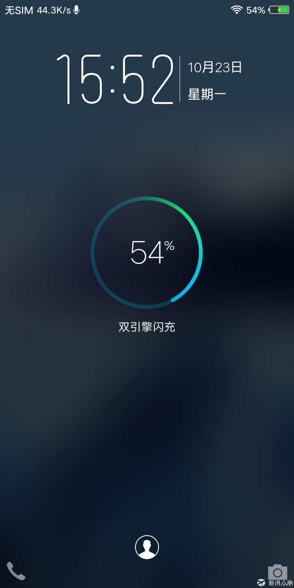 """""""守旧""""还是""""不任性""""——vivo X20魔性试用_新浪众测"""
