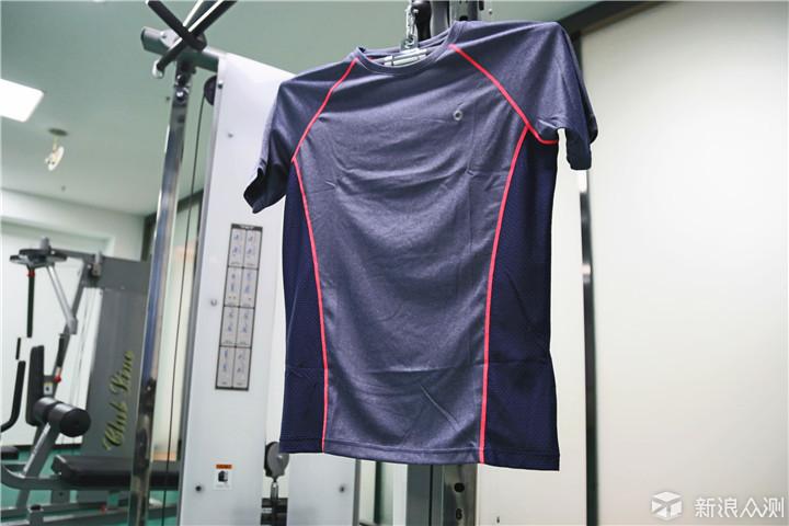 会呼吸的AMAZFIT速干T恤—让运动轻松自如!_新浪众测