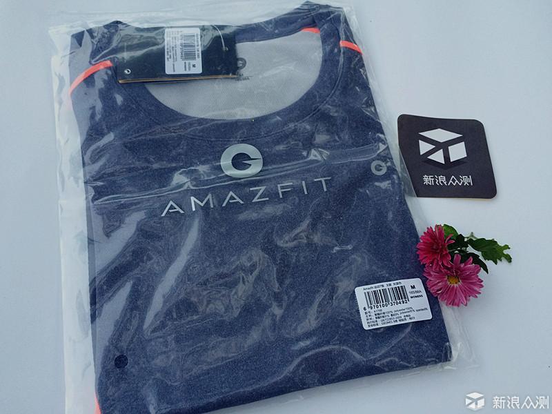 "AMAZFIT运动速干T恤——给运动""加分""_新浪众测"