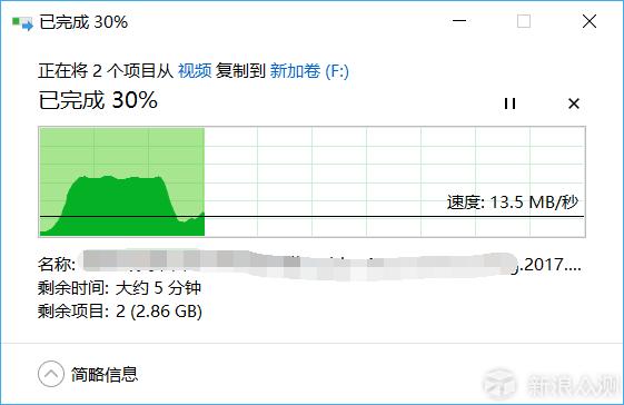 为了废物利用:小评ORICO 3.5寸全透硬盘盒_新浪众测