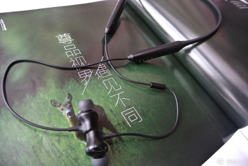 FIIL随身星蓝牙耳机体验——这幅耳机不一样_新浪众测