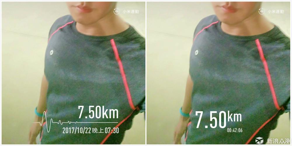 您的运动贴身装备——AMAZFIT运动速干T恤_新浪众测