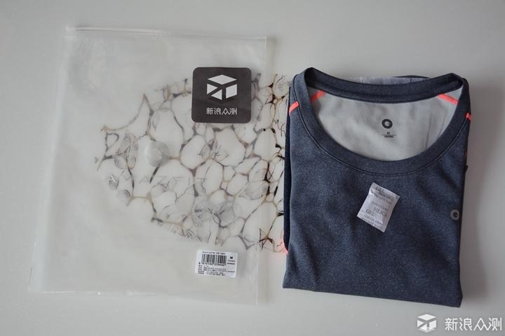 AMAZFIT运动速干T恤:贴身透气,畅快运动_新浪众测