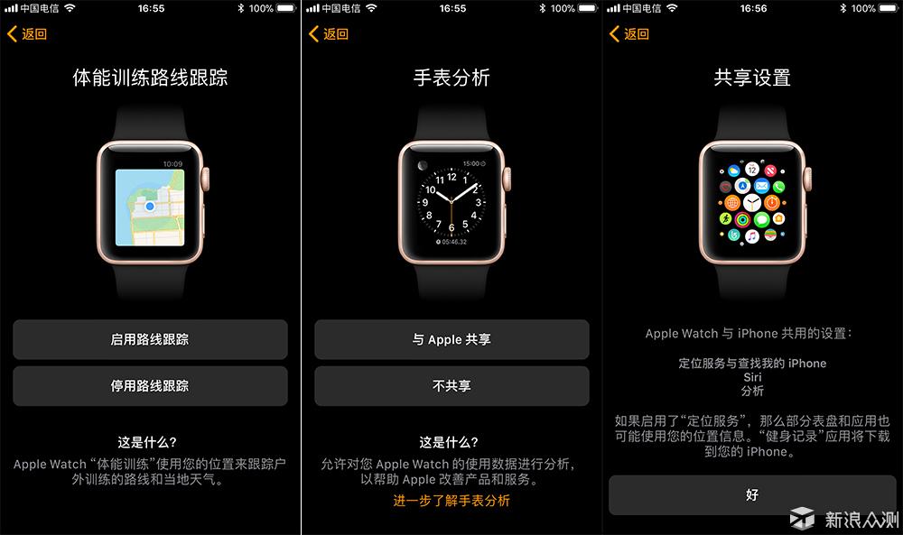 苹果坑,越挖越深:Apple Watch 3 智能手表_新浪众测