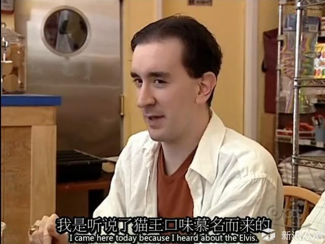 猫王:这是我吃过最好吃的花生酱三明治_新浪众测