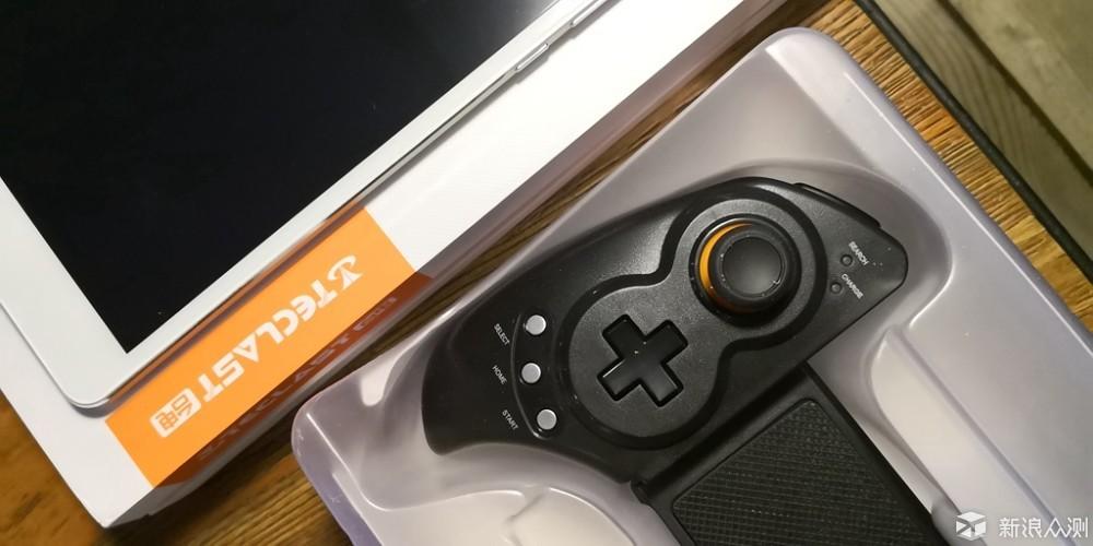 用匠心工艺重新定义游戏平板-台电T8体验报告_新浪众测