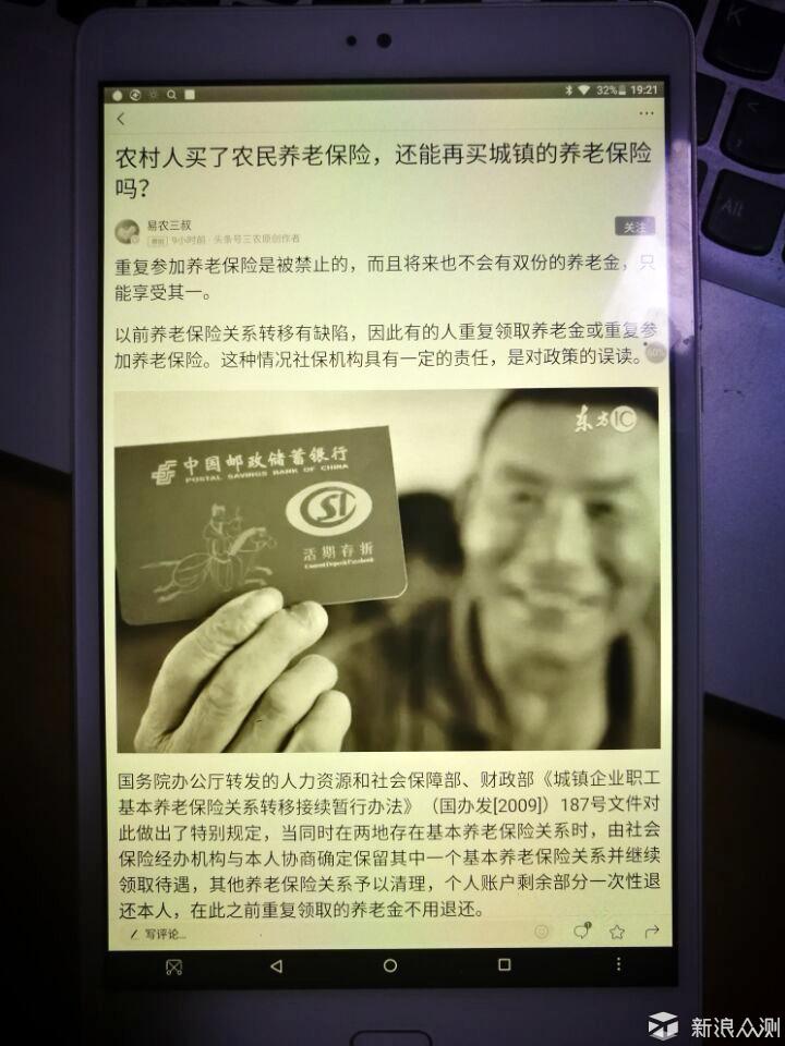 """匠心之作 游戏首选:台电T8""""驾到""""_新浪众测"""