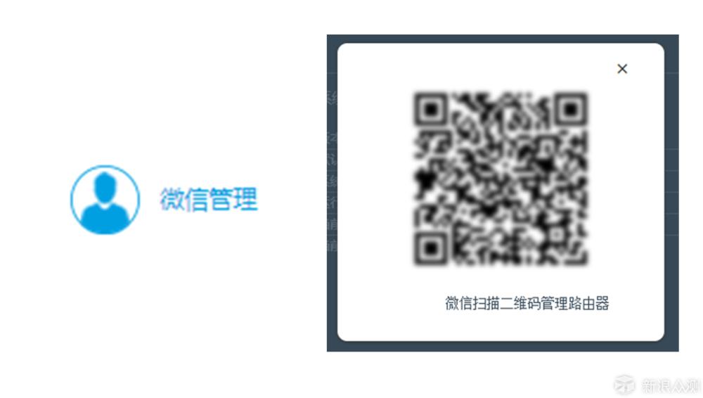 快,无止境:飞鱼星G7无线路由器_新浪众测