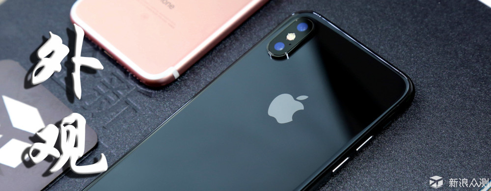 致敬经典带你走进未来——iPhone X全面体验_新浪众测