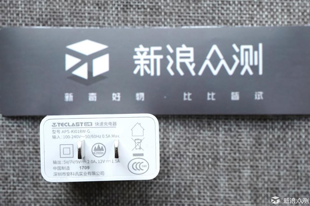 台电T8平板游戏套装体验报告_新浪众测