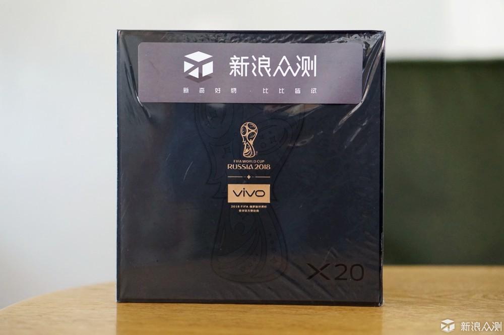 """不惊艳,但很""""全面""""——vivo X20 体验_新浪众测"""