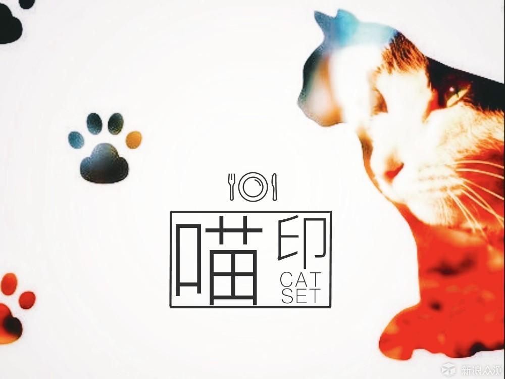 【手机摄影】喵印_新浪众测