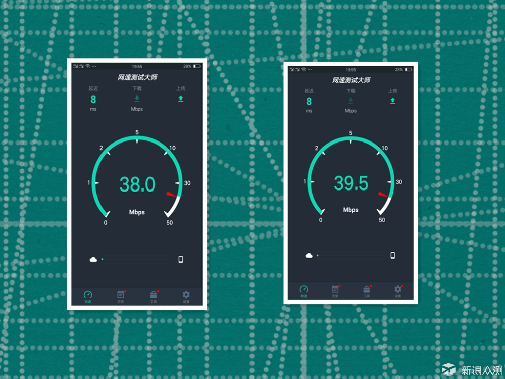 网速快连接稳覆盖广--飞鱼星G7无线路由评测_新浪众测