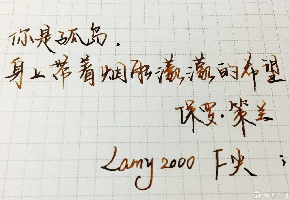 何以解忧,唯有LAMY2000+万宝龙高跟鞋_新浪众测