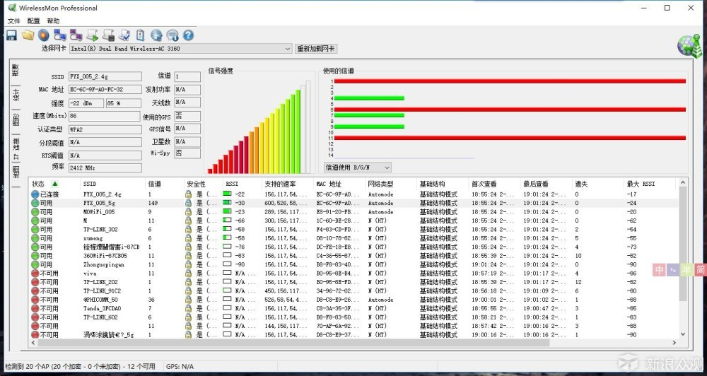 """系统蔑视""""梅林""""?飞鱼星G7无线路由器测评!_新浪众测"""