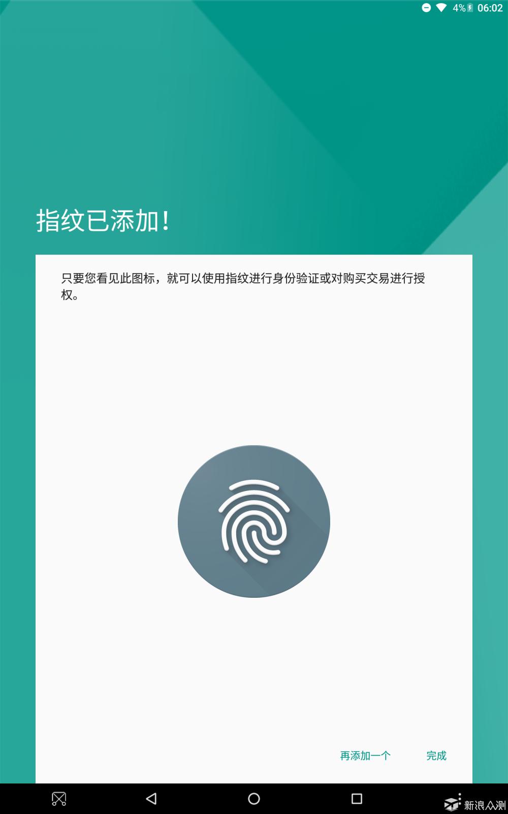 精工匠心,文娱生活——台电T8游戏平板体验_新浪众测