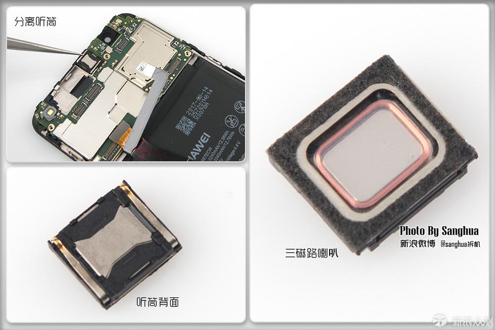 麒麟659 双摄全面屏的千元机,荣耀7X拆机_新浪众测