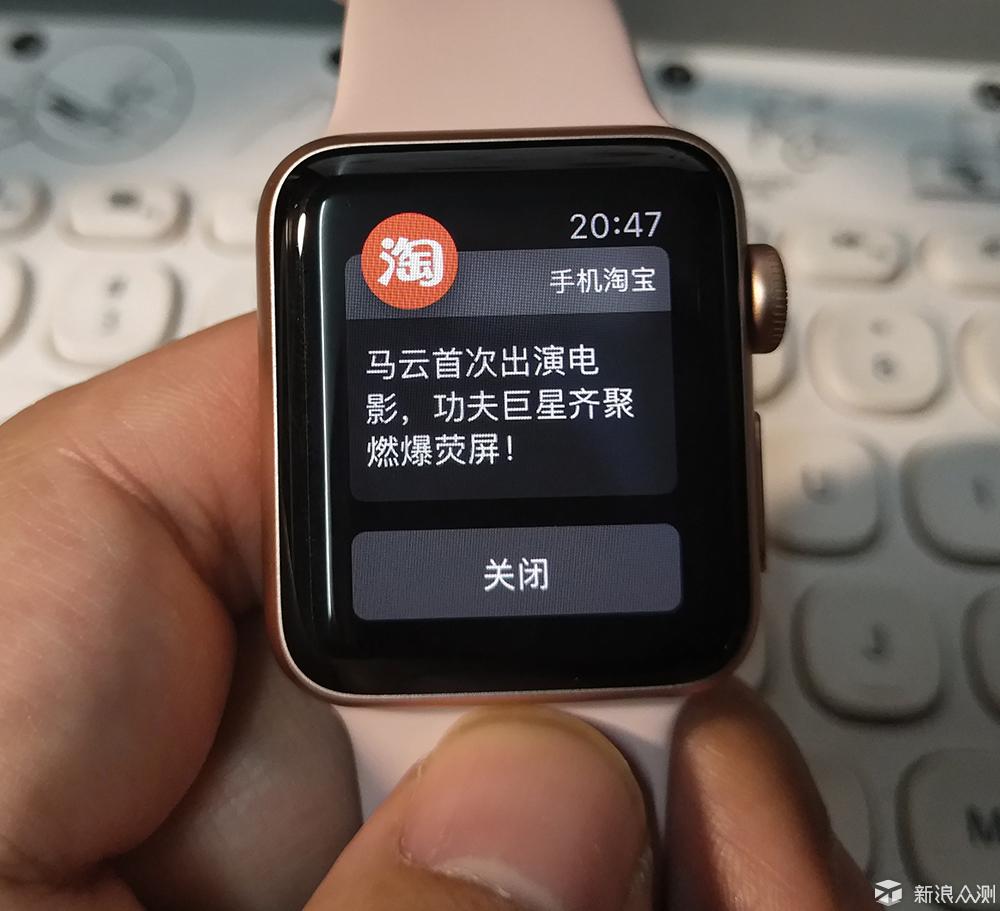 苹果坑,越挖越深 Apple Watch 3入手体验